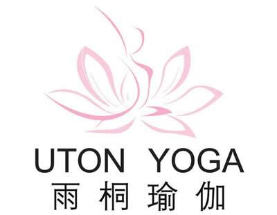 瑜伽馆logo素材